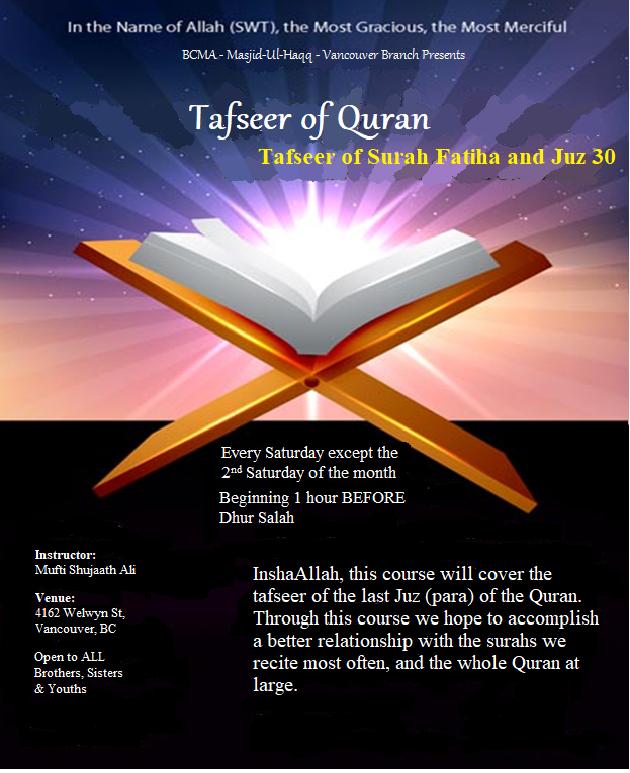 The BC Muslim Association: News